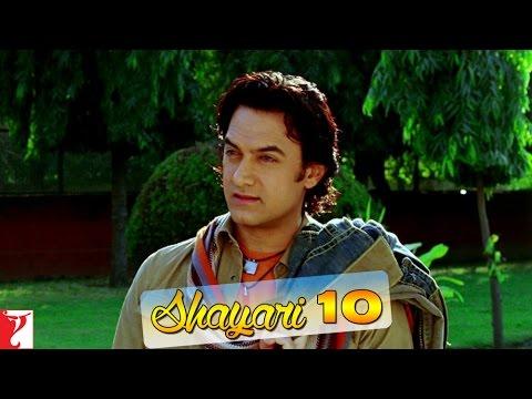 Aamir Khan's Shayari No 10 - Scene - Fanaa