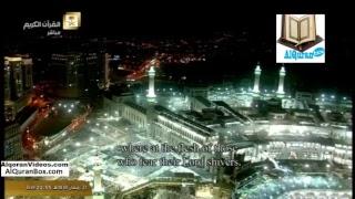 22th Ramadan 1438 Makkah Taraweeh  صلاتي العشاء والتراويح من مكة المكرمة الليلة