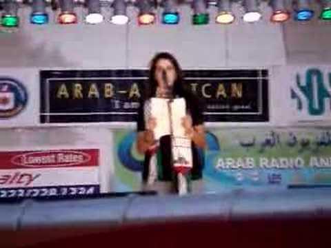 Palestine teenage girl . poem FREE PALESTINE