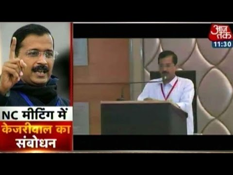 Arvind Kejriwal's Speech At National Executive Meeting