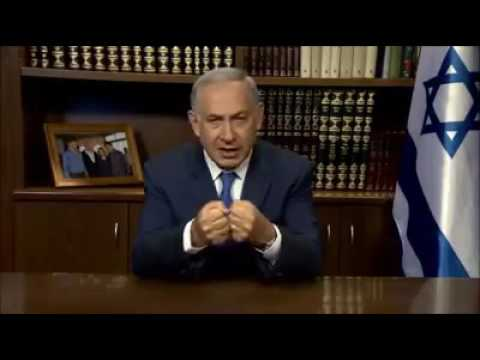 Benjamin Netanyahu remarks on the cold blooded murder of 13-year-old Hallel-Yaffa Ariel