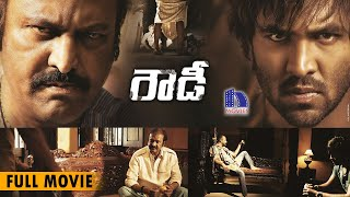 Bodyguard - RGV's Rowdy Latest Telugu Full Movie W/English Sublitles || RamGopalVarma, Mohan Babu, Vishnu Manchu