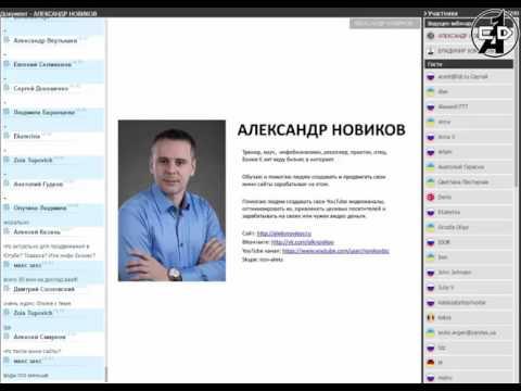 Как эффективно продавать информационные товары   Александр Новиков