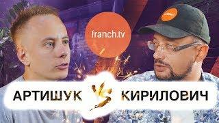 Бизнес-каналы на YouTube: кому, зачем и как на этом зарабатывают?! // FranchTV vs Точка G