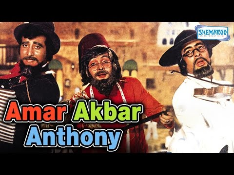 Amar Akbar Anthony - Superhit Comedy Film - Amitabh Bachchan - Vinod Khanna - Rishi Kapoor video