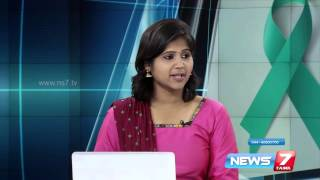 Dr.Jayashree Gajaraj's guide to cure Ovarian Cancer | Doctoridam Kelungal | News7 Tamil