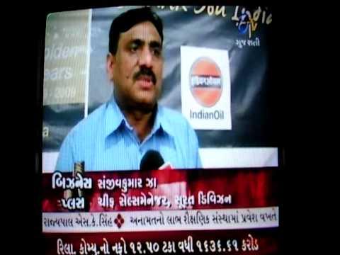 Etv Gujarati News Today Video