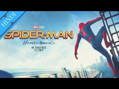 Spider-Man: Homecoming Spoiler Free Review in HINDI | SuperSuper thumbnail