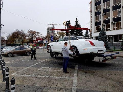 Краснодар. Городская Дума. Эвакуация депутатского ягуара и не только