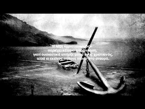 Φρίντριχ Νίτσε // Friedrich Nietzsche - Αποφθέγματα από το έργο του