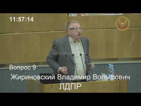 Жириновский Сильная Речь  США управляет Нами   МЫ ДИКАРИ