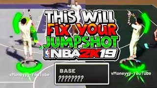 THE SECRET TO GREENLIGHTS! NBA 2K19 THE BEST BASES TO USE WHEN CREATING A CUSTOM JUMPSHOT!