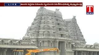 CM KCR to visit Yadadri Temple Today to Inspect Temple Works  Telugu