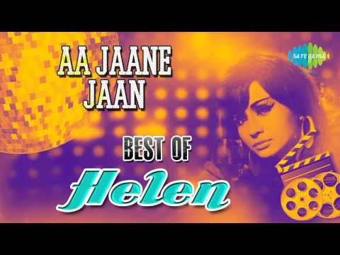 Aa Jaane Jaan | Intaquam | Hindi Film Song | Helen | Lata Mangeshkar...