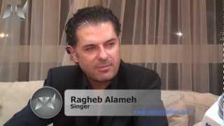 Ragheb Alama & Viviane Mrad @ Adha Concert 11 |  راغب علامة وفيفيان مراد