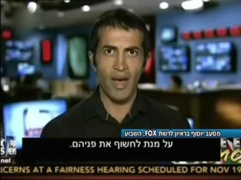 Yousef was the son of the head of Hamas. He tells the world what he knows