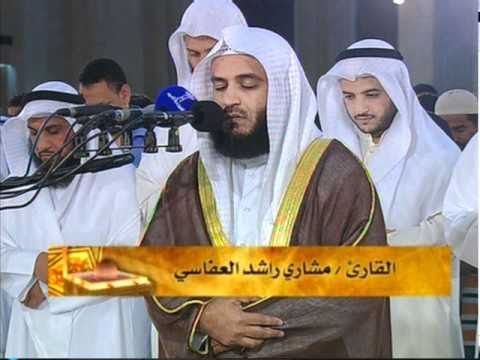 Best Quran Recitation In The World  alafasi surah Rahman video