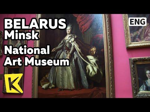 【K】Belarus Travel-Minsk[벨라루스 여행-민스크]국립 미술 박물관/National Art Museum/Painting/Portrait
