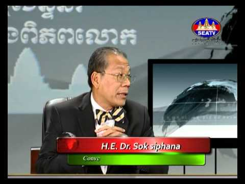 Dr. Sok Siphana with H.E. Margaret Adamson on Cambodia's Global Dialogue.mp4