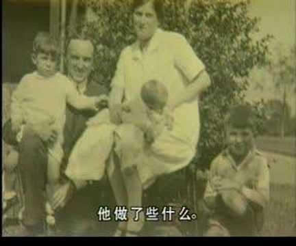 南京大屠杀回顾纪实片 《历史的见证》 - 5. 东京审判