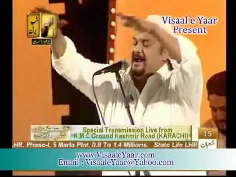 Urdu Dua( Karam Manghta Hoon)Amjad Sabri In Qtv.By Visaal