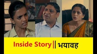 A Horrific Fate | inside story | crime patrol satark season 2 | E81-82 | 4th-5th november 2019 |