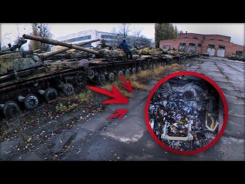 Нашли заброшено - секретный танковый завод в Харькове || Танки из Чернобыля