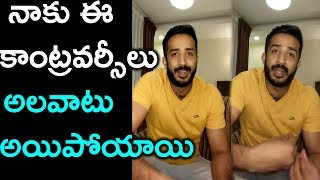 Anchor Ravi About Ys Jagan  And His Fans | Anchor Ravi | Patas