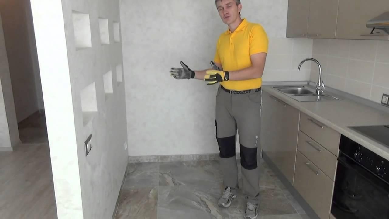 Ремонт квартер своими руками
