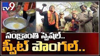 Comedian Prudhvi Raj Celebrates Sankranthi With Prisoners