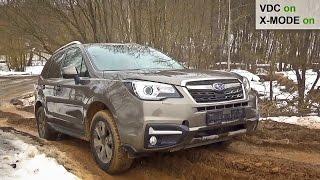 Subaru Forester (2016): Работа систем X-Mode и VDC