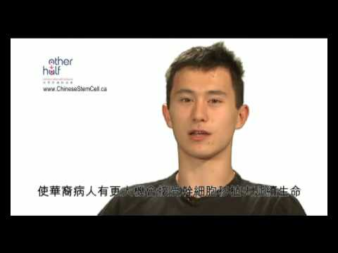 Patrick Chan -- World Figure Skater and Olympics Skater supports OtherHalf and OneMatch