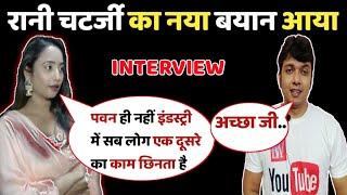 Rani chatterjee के घमंडी अंदाज का mahesh pandey नें दिया जवाब ! Akshara singh -vs- Pawan singh !