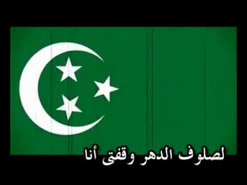 Egypt Old  national Anthem video