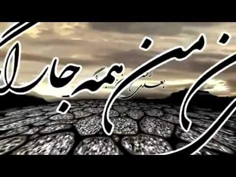 Nasim Hashemis   Man Meram Az Ein Shahr   New Song 2011   YouTube...