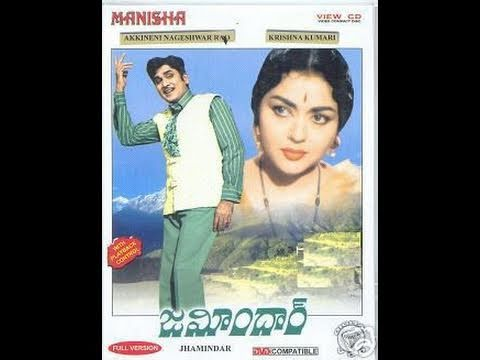 Zamindar - Full Length Telugu Movie - Part 04 - ANR - Krishna Kumari