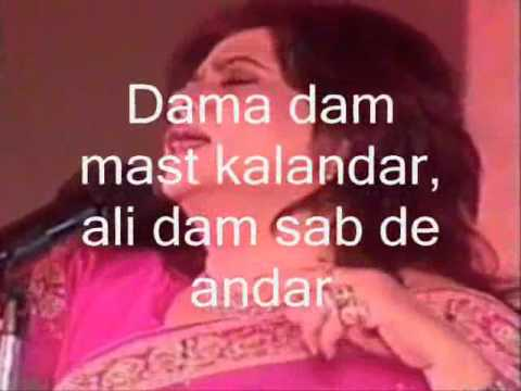 Dama Dam Mast Kalandar Instrumental & Lyrics, Originally Sung By Runa Laila video