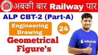 7:00 AM - RRB ALP CBT-2 2018 | Engg. Drawing by Ramveer Sir | Geometrical Figure's