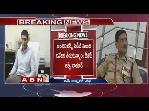 AP DGP Thakur Sent Report To CEO Rajath Kumar Over AP Police Caught Distributing Money In Telangana
