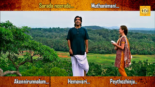 Cheetah - Aattakkatha | Malayalam Movie 2013 | Full Songs Video Jukebox [Full HD 1080p]