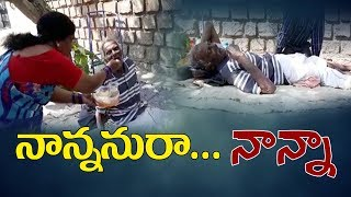 Son Leaving Father On Road | Old Age Father Found On Road In Hyderabad | Studio N