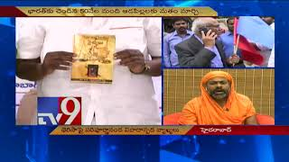 Paripoornananda controversial comments on Mother Teresa