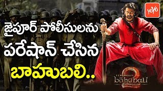 Bahubali Craze Creats a Problem in Jaipur Police | Bahubali Craze in Bollywood