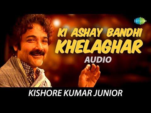 Ki Ashay Bandhi khelaghar | Audio | Kishore Kumar Junior | Prosenjit Chatterjee | Kumar Sanu