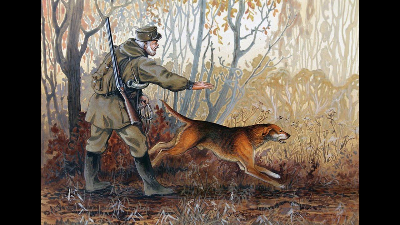 Рисованные картинки об охотниках