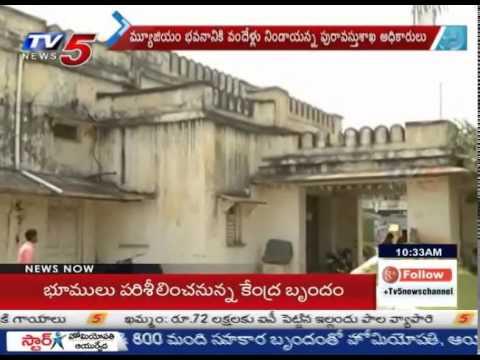 Nizamabad Museum Closed due to Ill Maintainance : TV5 News