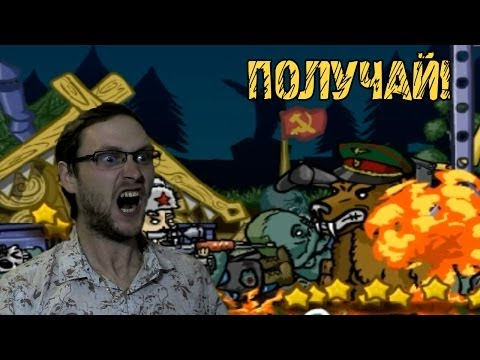 Zombies ate my Motherland ► ЗА РУСЬ МАТУШКУ! ► ВЫНОС МОЗГА
