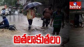 వర్షాలతో అతలాకుతలమైన ఆదిలాబాద్ జిల్లా | Heavy Rains Lashes Adilabad District | hmtv