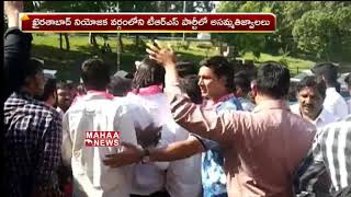 TRS Leaders Protest In Front Of Manne Govardhan Reddy | Hyderabad