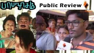 Public Review - Papanasam Movie | Kamal Haasan, Gautami